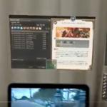 La realidad aumentada como perfecta 'segunda pantalla' para los juegos de hoy